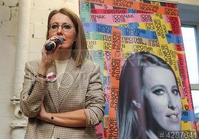 4287641 / Ксения Собчак. Телеведущая Ксения Собчак, объявившая о намерении баллотироваться на пост президента России, на встрече с журналистами и своими сторонниками.