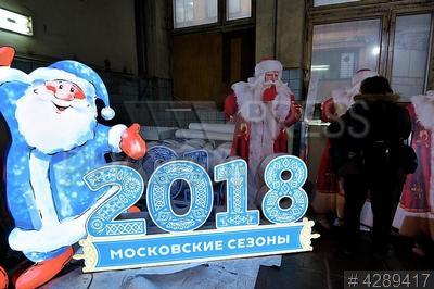 4289417 / Новогоднее оформление. Подготовка к Новому году. Мастерская по изготовлению украшений для новогоднего оформления Москвы. Новогоднее оформление. Надпись на вывеске: `2018 Московские сезоны`.