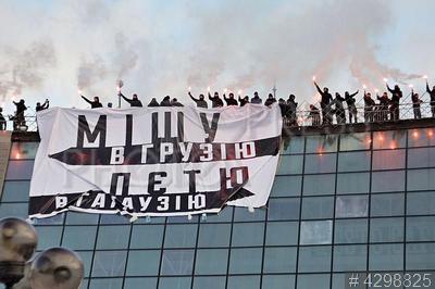 4298825 / Акция `Национального корпуса`. Акция партии `Национальный корпус`. Плакат `Мишу – в Грузию, Петю – в Гагаузию` на Майдане Незалежности.