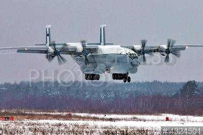 4324501 / Самолёт Ан-22. Авиабаза `Мигалово`. Учебно-тренировочные полёты военно-транспортной авиации в сложных метеоусловиях.Тяжёлый военно-транспортный самолёт Ан-22 `Антей`.
