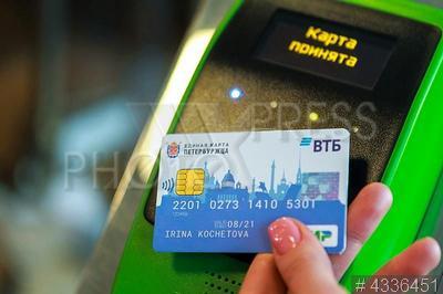 4336451 / `Единая карта петербуржца`. Презентация `Единой карты петербуржца`. Оплата проезда в транспорте `Единой картой петербуржца`.