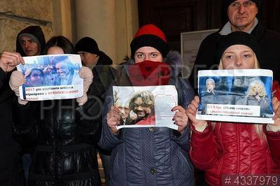 4337979 / Протест против Ирины Билык. Блокирование концерта певицы Ирины Билык.