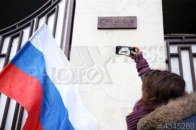4345280 / Памятная доска Борису Немцову. Открытие памятной доски Борису Немцову на доме, где жил политик.
