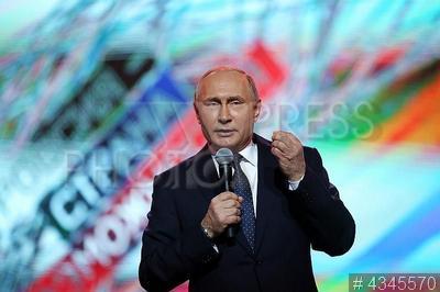 4345570 / Владимир Путин. Форум `Россия – страна возможностей`. Президент России Владимир Путин.