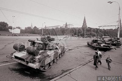 4346611 / Танки. Августовский путч. Танки у стен Московского Кремля.