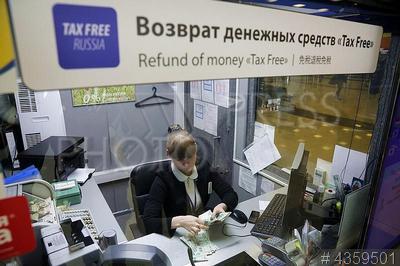 4359501 / Tax free. Аэропорт `Домодедово`. Возврат денежных средств Tax free.