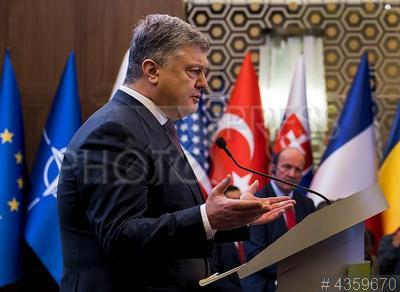 4359670 / Петр Порошенко. 11-й Киевский форум по вопросам безопасности. Президент Украины Петр Порошенко.