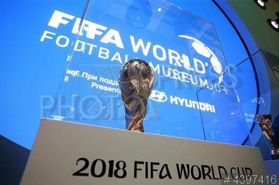 4397416 / Кубок ЧМ-2018. Открытие выставки `Творцы истории` из Музея мирового футбола FIFA. Кубок чемпионата мира по футболу FIFA 2018