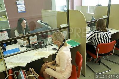 4413198 / МФЦ для предпринимателей. Первый многофункциональный центр (МФЦ), ориентированный на предоставление госуслуг бизнесу.