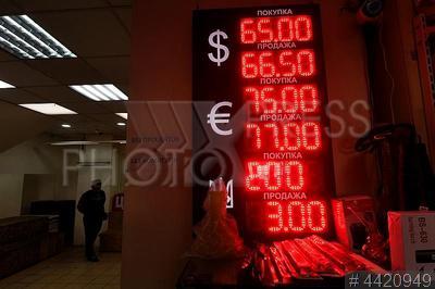 4420949 / Обмен валюты. Обменный пункт иностранной валюты. Информационное электронное табло курса обмена валют.