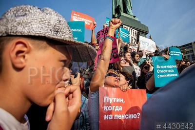 4430642 / Митинг против пенсионной реформы. Несанкционированный митинг против пенсионной реформы.