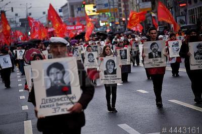 4443161 / Шествие памяти жертв октября 1993 г.. Траурное шествие в память о трагических событиях в Москве в октябре 1993 года.
