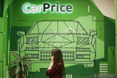4456497 / Сервис CarPrice. Сервис по безопасной продаже автомобилей с пробегом через онлайн-аукцион CarPrice. Офис продаж.