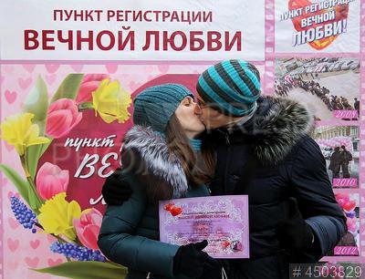 4503829 / Регистрация вечной любви. День Святого Валентина. Влюбленные регистрируются в Пункте регистрации вечной любви.