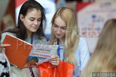 4509484 / Форум труда. Санкт-Петербургский международный форум труда. Участники форума.