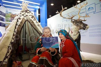 4530661 / Арктический форум. V Международный арктический форум `Арктика – территория диалога`.