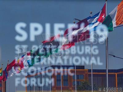 4598818 / Петербургский экономический форум. 23-й Петербургский международный экономический форум (ПМЭФ-2019).