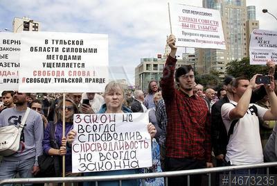 4673235 / Митинг в защиту свободы слова. Митинг `За закон и справедливость` в защиту свободы слова и журналистской деятельности. Участники с плакатами.