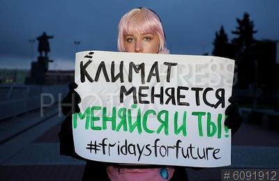 6091912 / Климатический протест молодежи. Климатический протест школьников и студентов, вдохновлённых примером шведской 16-летней активистки Греты Тунберг.