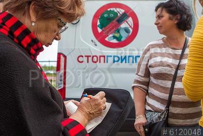 6120048 / Вакцинация от гриппа. Акция по проведению вакцинации взрослого населения против гриппа в мобильном пункте в автомобиле Скорой помощи