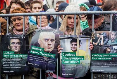 6126144 / Митинг `Отпускай!`. Митинг `Отпускай!` в поддержку фигурантов `московского дела`, `дела ФБК` и всех политзаключенных.
