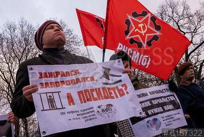 6157322 / Митинг метростроевцев. Митинг работников ОАО `Метрострой` из-за задержки зарплаты.