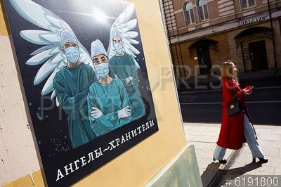 6191800 / Картина `Ангелы-хранители`. Пандемия коронавируса COVID-19 в Москве. Картина `Ангелы-хранители`, изображающая медиков, которые борются с коронавирусом, в образе ангелов, на улице города.