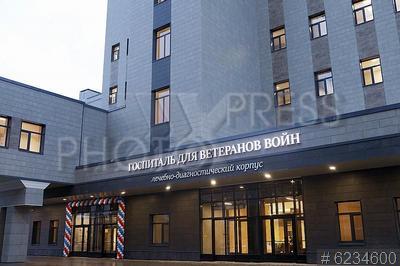 6234600 / Госпиталь для ветеранов войн. Госпиталь для ветеранов войн. Открытие многопрофильного лечебно-диагностического корпуса, первыми пациентами которого станут больные с COVID-19.